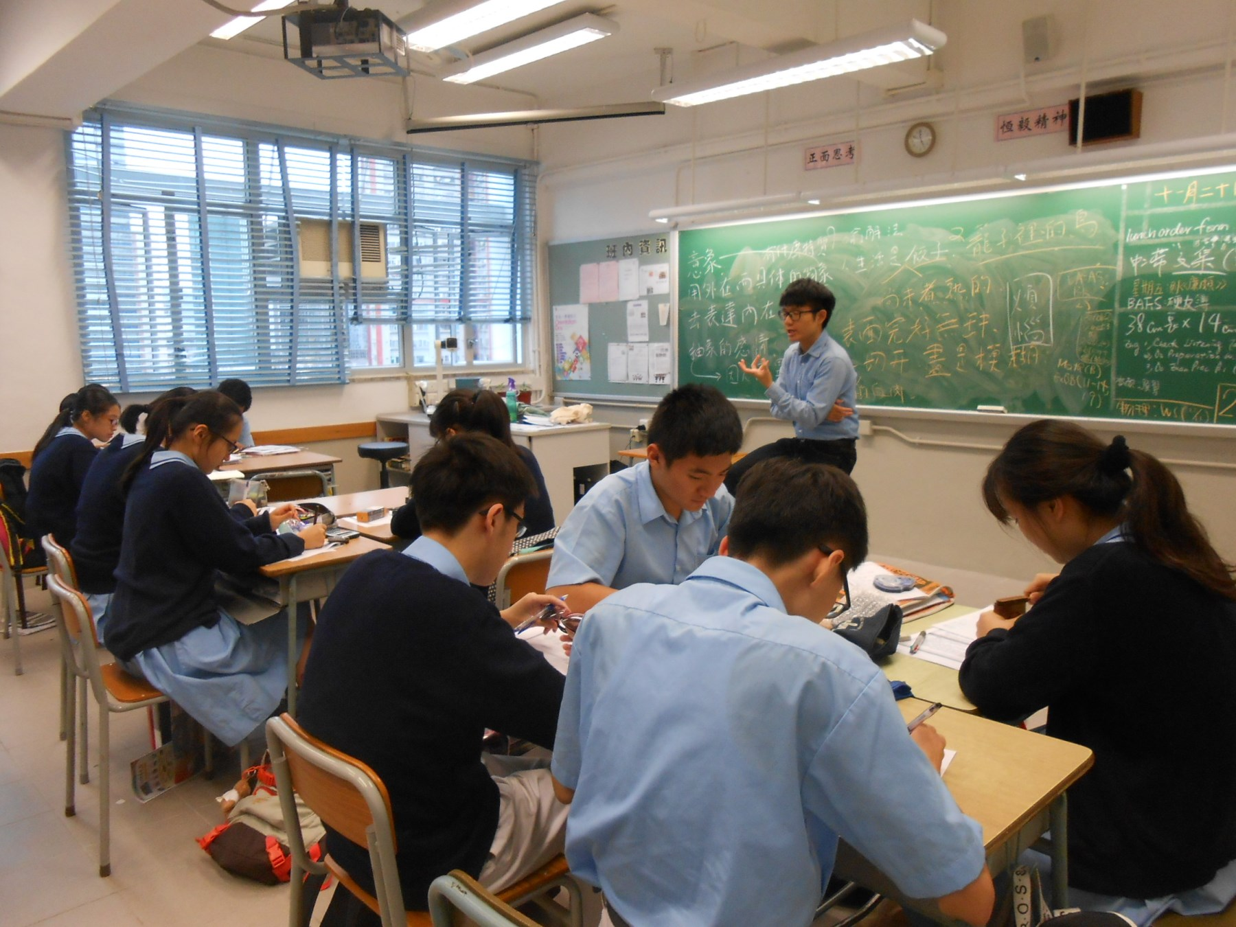 http://npc.edu.hk/sites/default/files/dscn9150.jpg