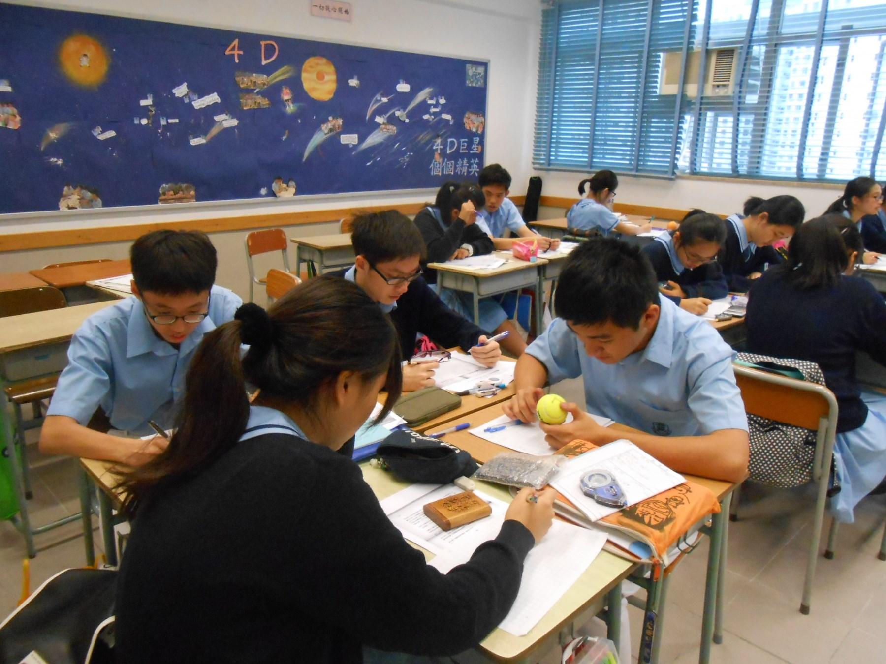 http://npc.edu.hk/sites/default/files/dscn9160.jpg