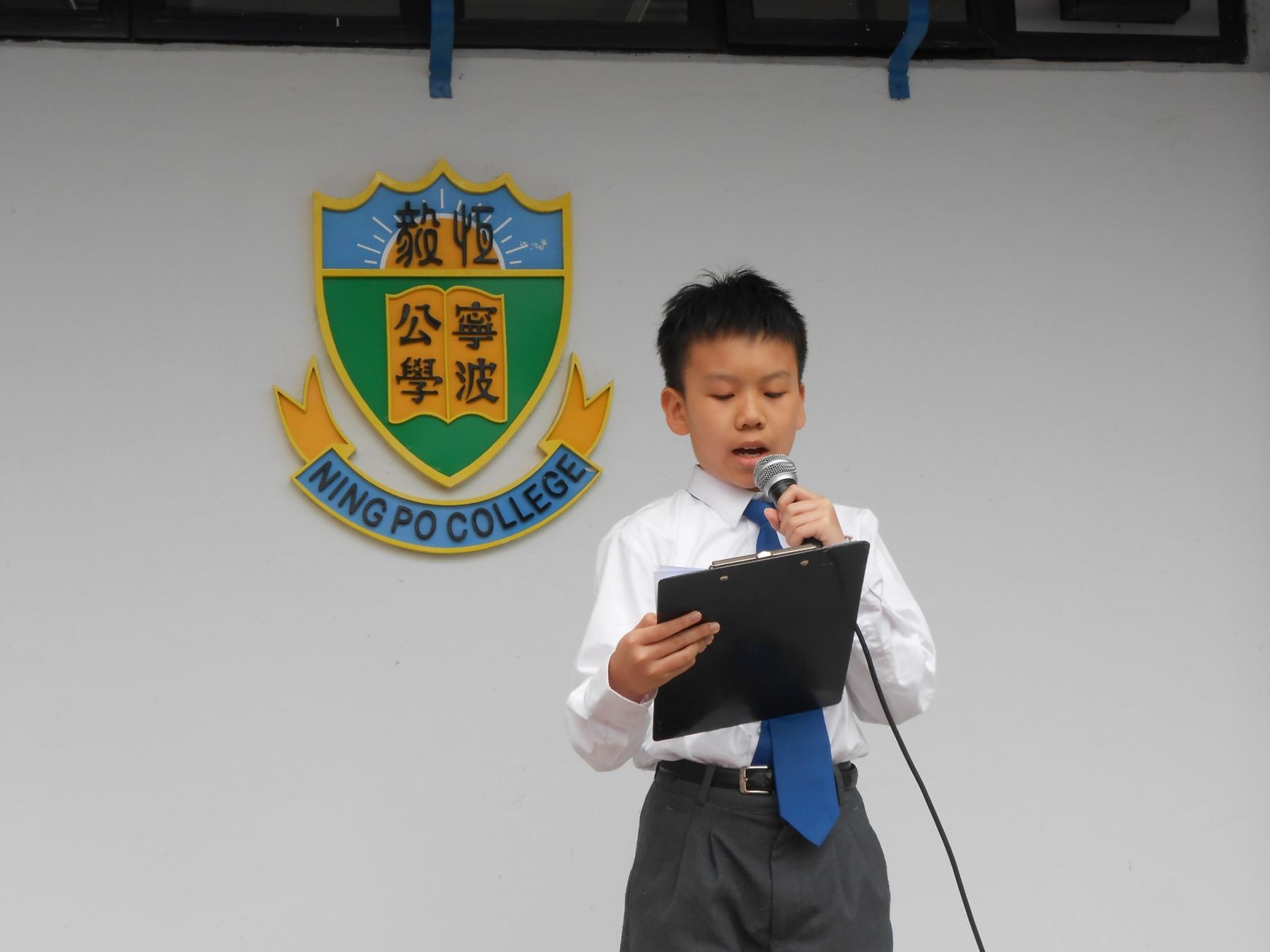 http://npc.edu.hk/sites/default/files/dscn9452.jpg