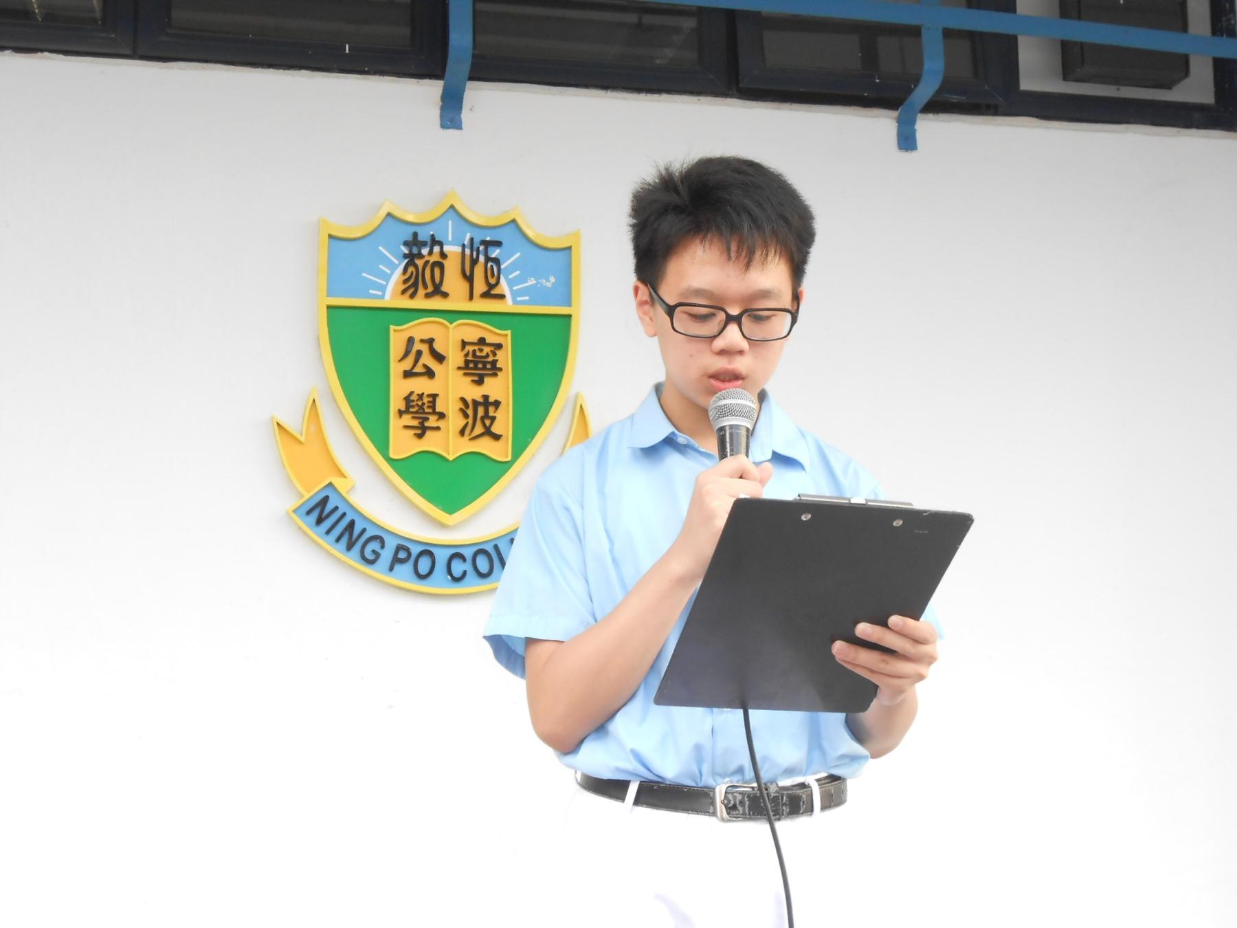 http://npc.edu.hk/sites/default/files/dscn9563.jpg