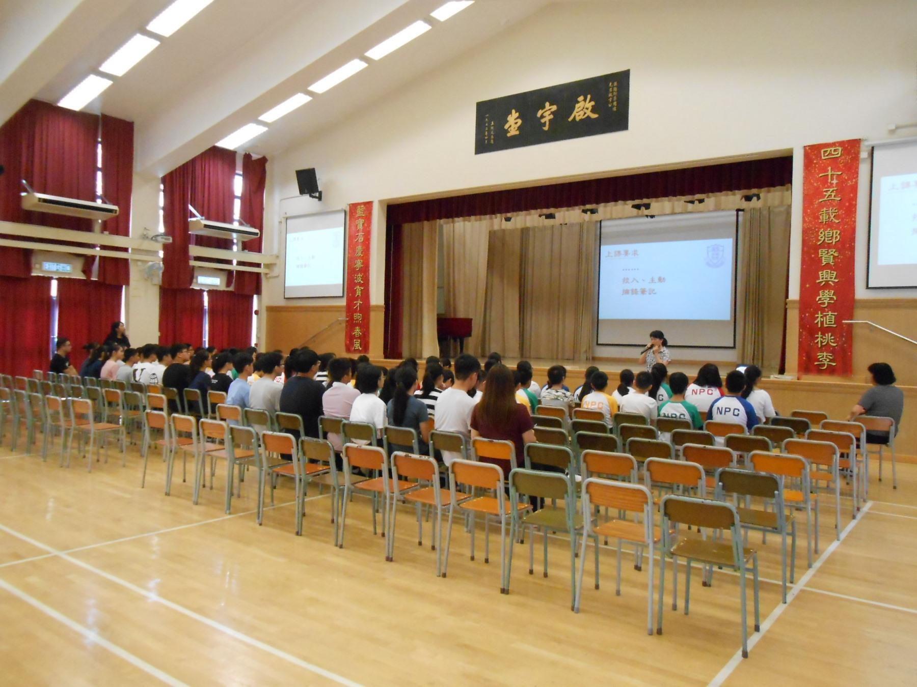 http://npc.edu.hk/sites/default/files/dscn9617.jpg