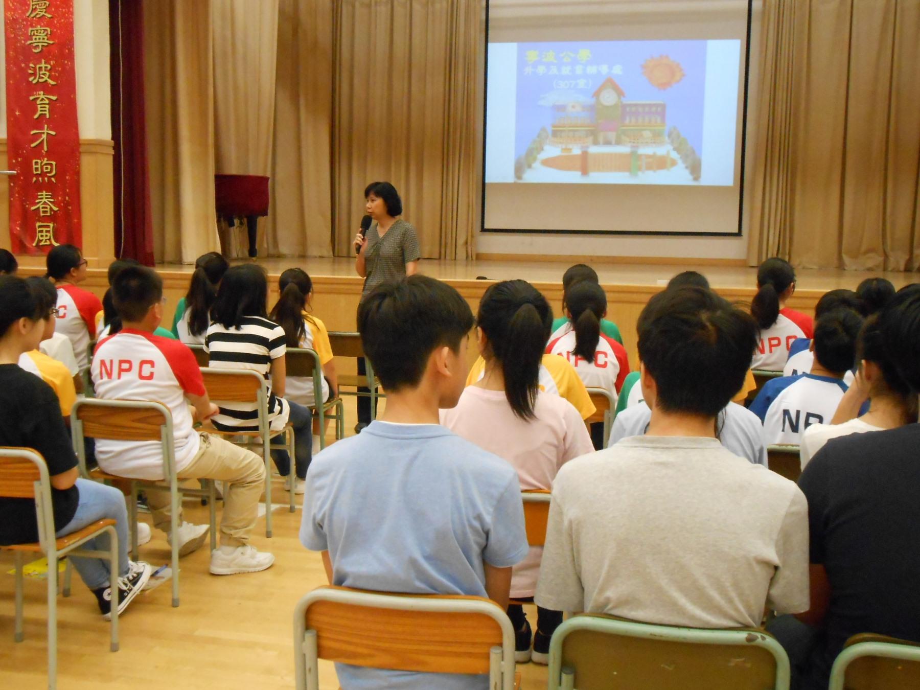 http://npc.edu.hk/sites/default/files/dscn9621.jpg