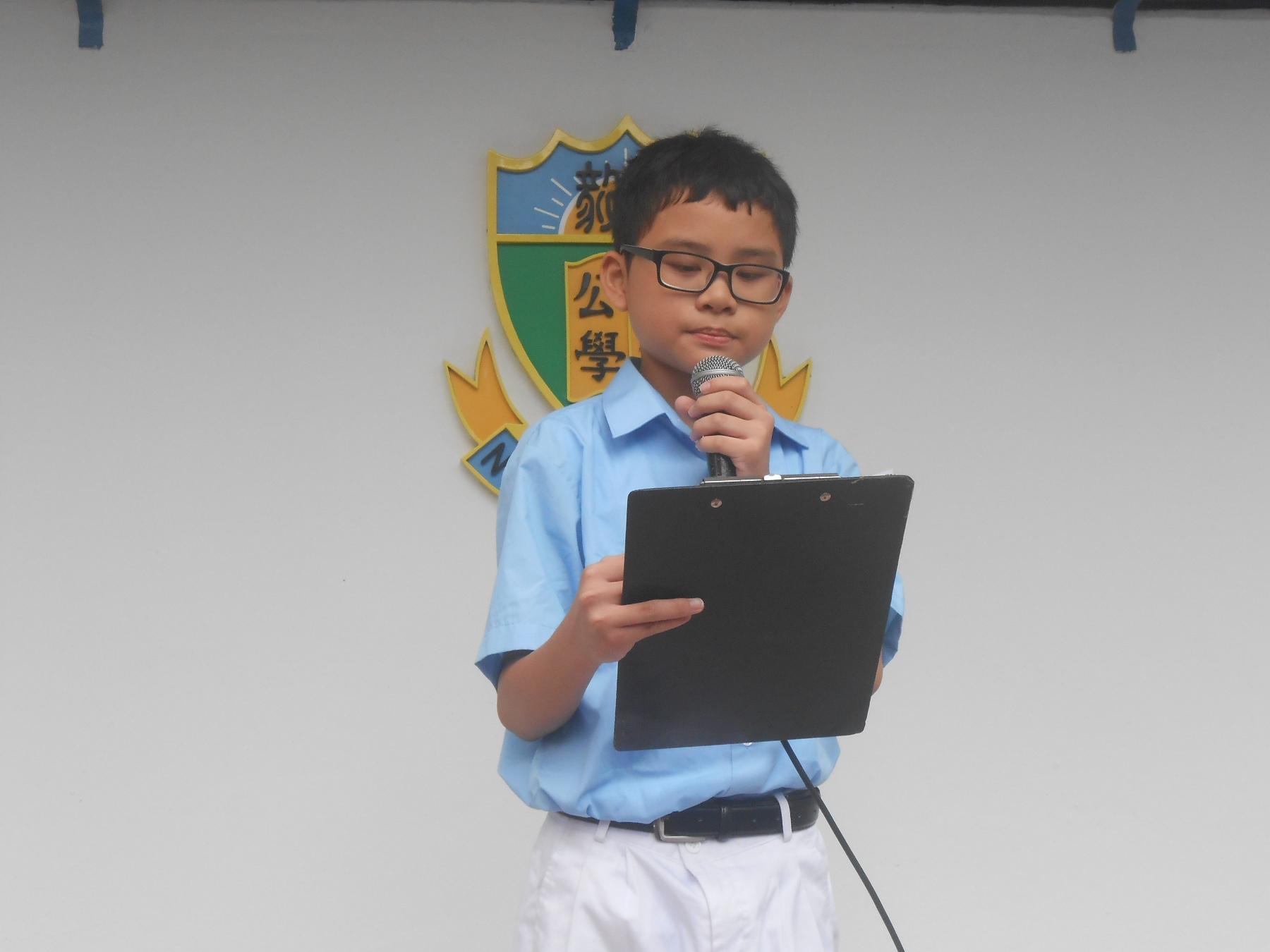 http://npc.edu.hk/sites/default/files/dscn9656.jpg