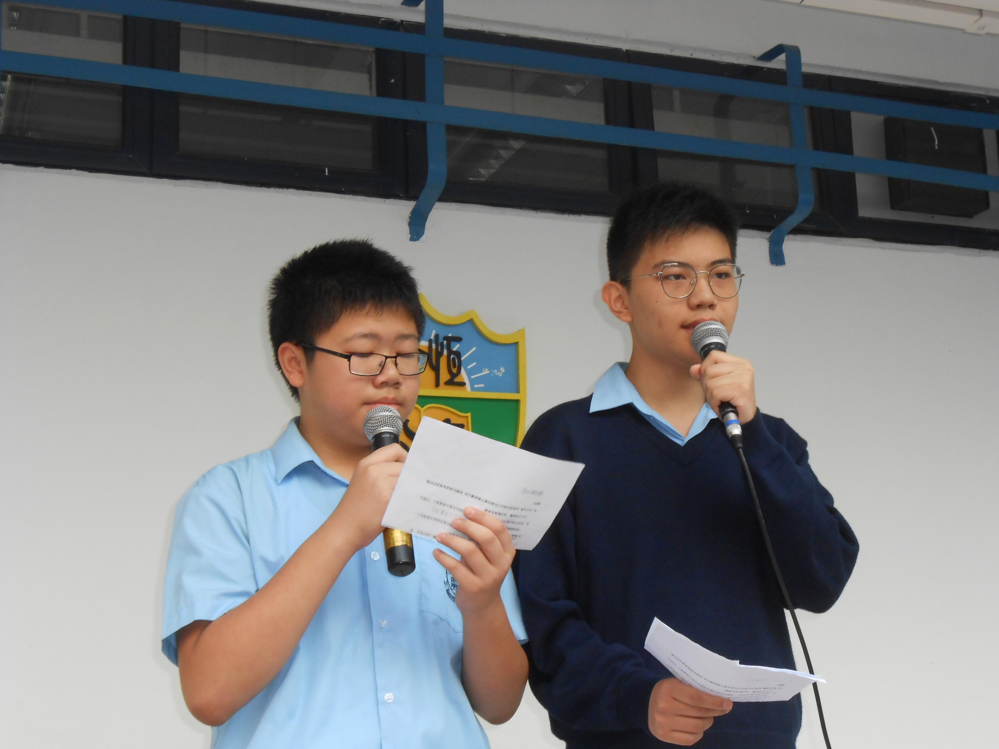 http://npc.edu.hk/sites/default/files/dscn9700.jpg