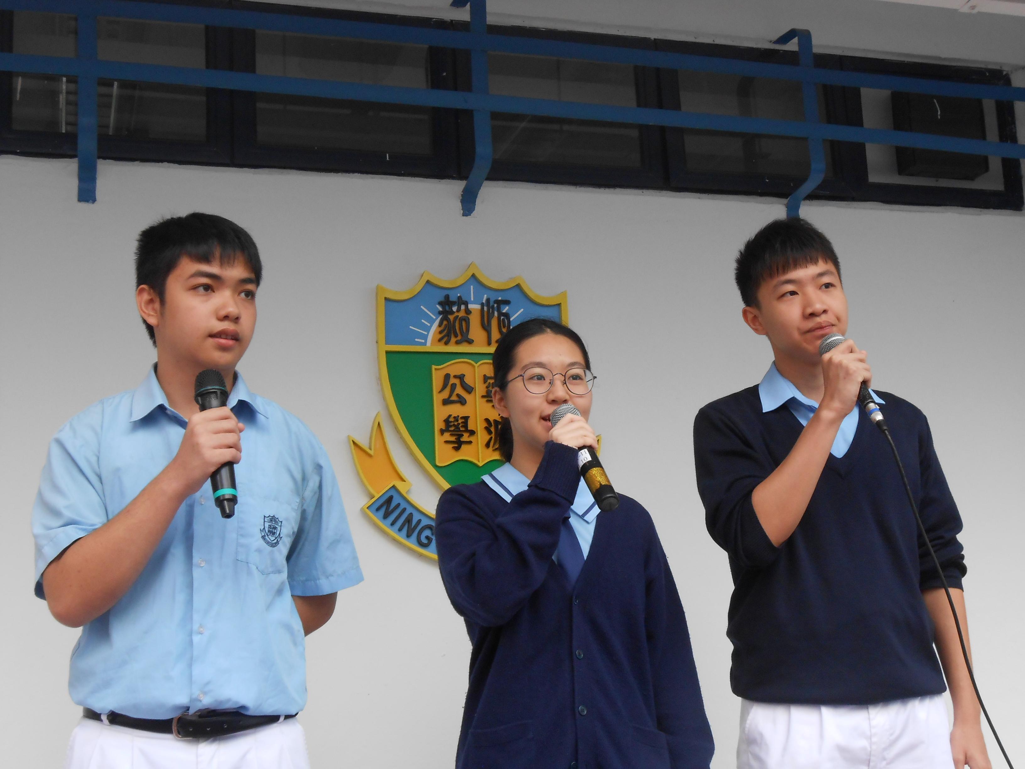 http://npc.edu.hk/sites/default/files/dscn9702.jpg