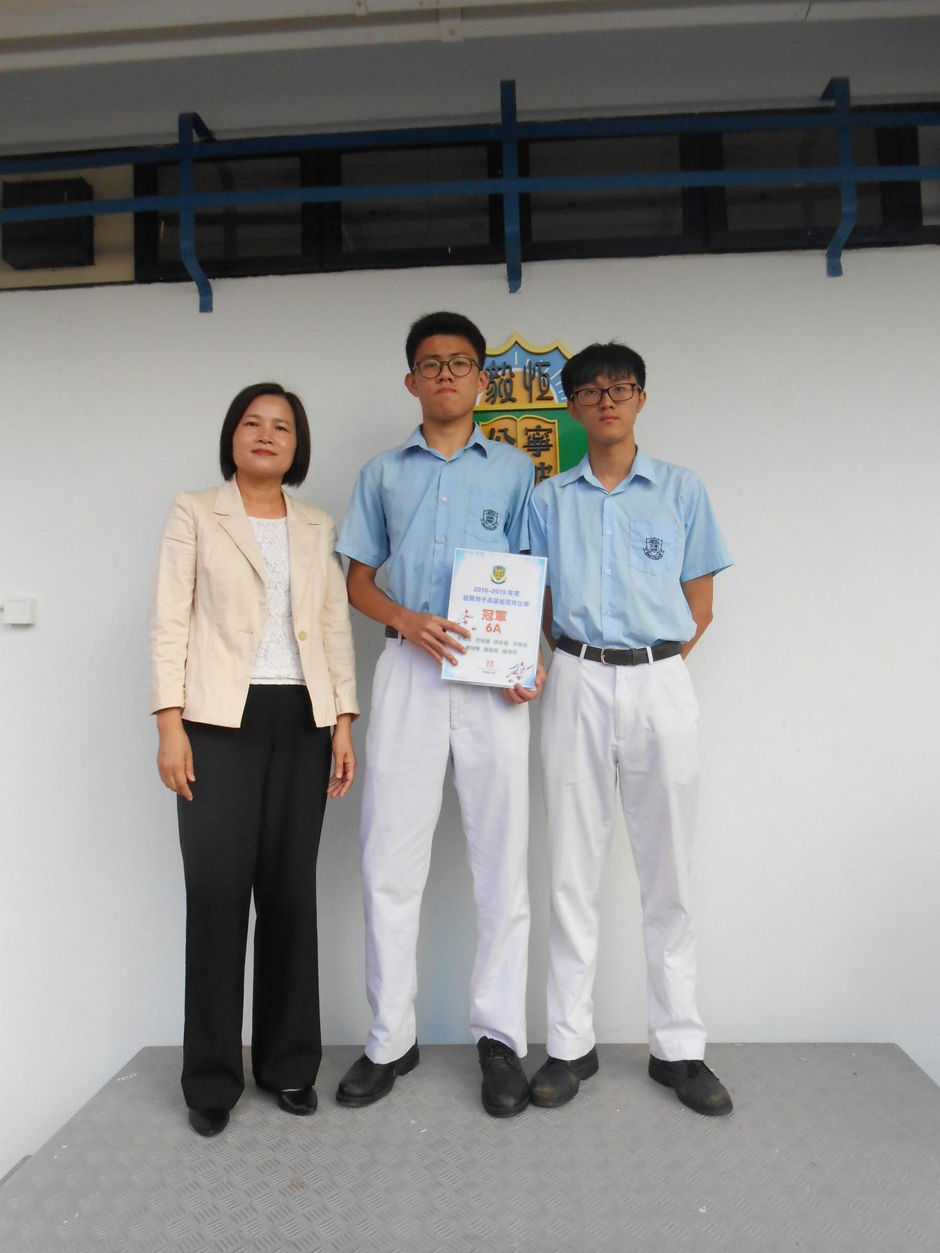 http://npc.edu.hk/sites/default/files/dscn9711.jpg