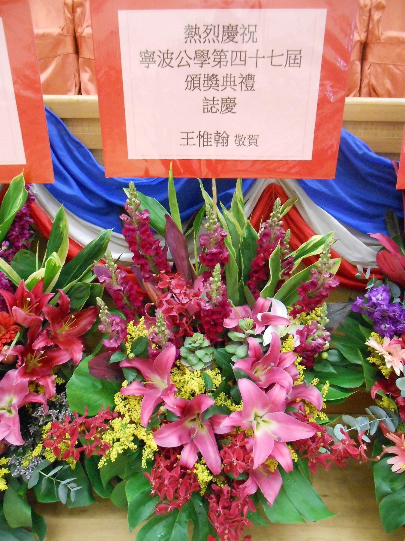 http://npc.edu.hk/sites/default/files/dscn9736.jpg