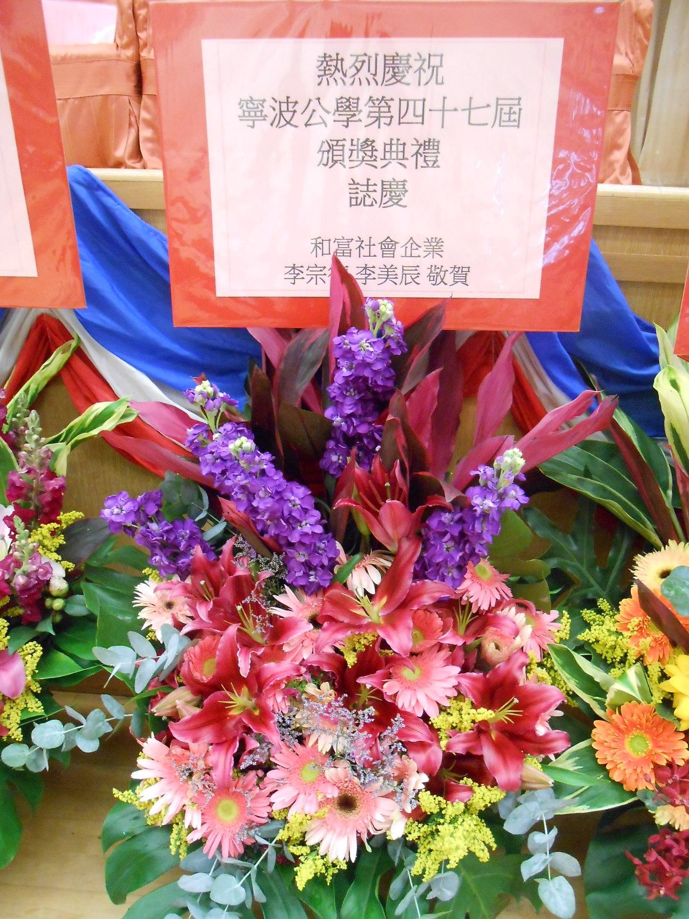 http://npc.edu.hk/sites/default/files/dscn9737.jpg