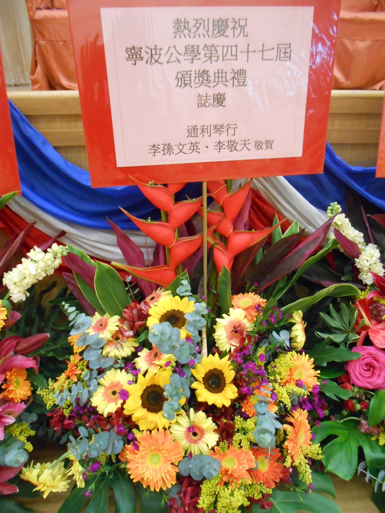 http://npc.edu.hk/sites/default/files/dscn9757.jpg