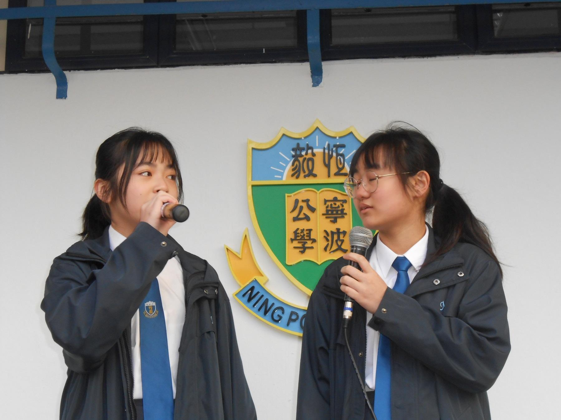 http://npc.edu.hk/sites/default/files/dscn9771.jpg