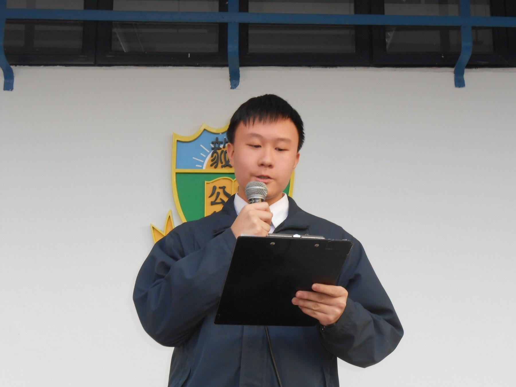 http://npc.edu.hk/sites/default/files/dscn9783.jpg