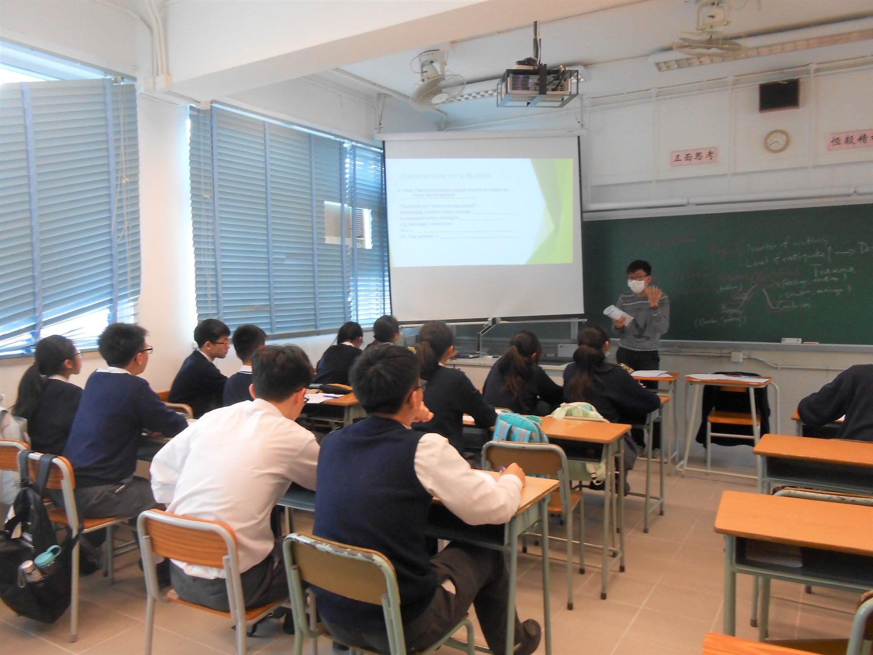 http://npc.edu.hk/sites/default/files/dscn9817.jpg