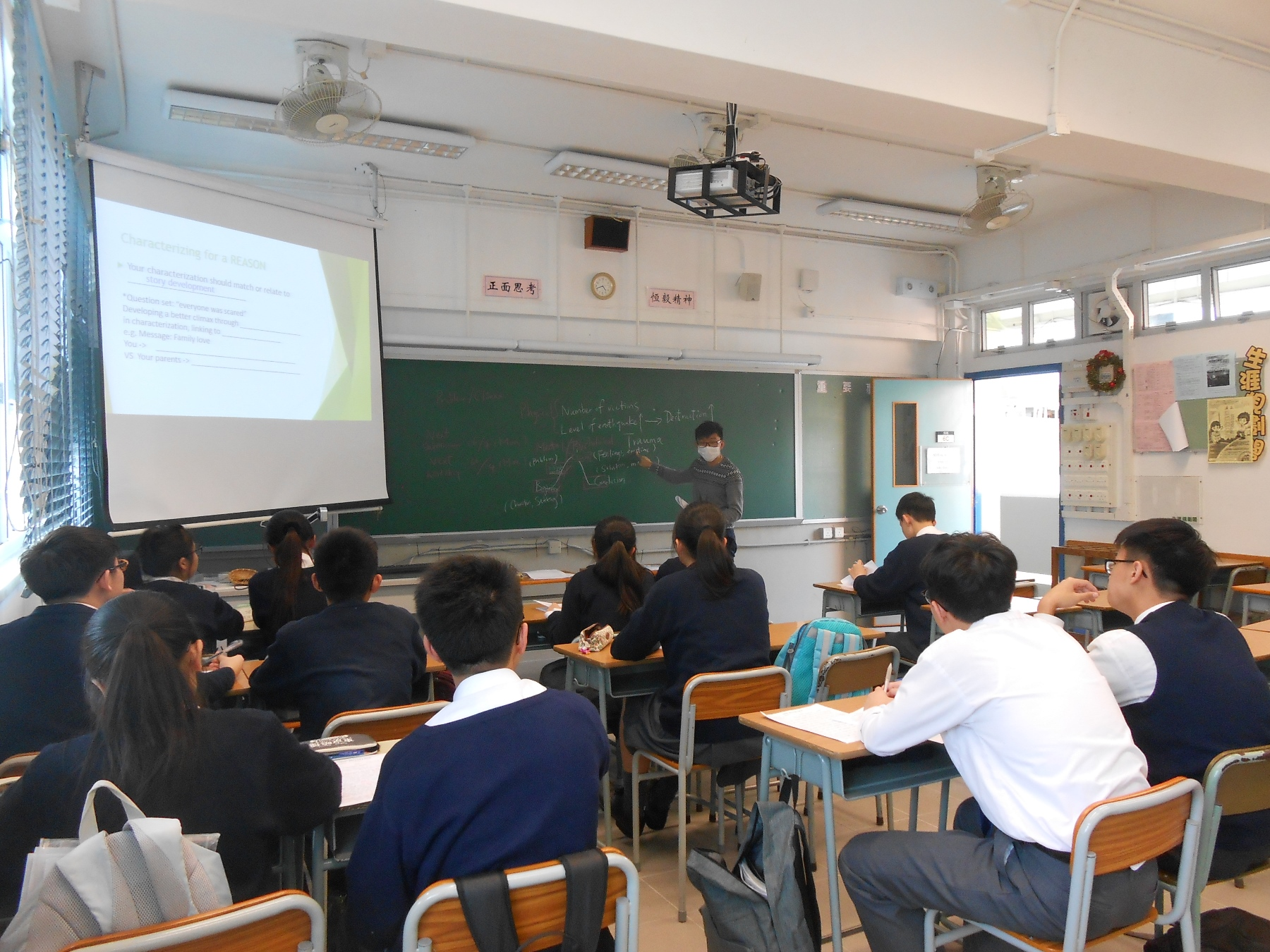 http://npc.edu.hk/sites/default/files/dscn9819.jpg