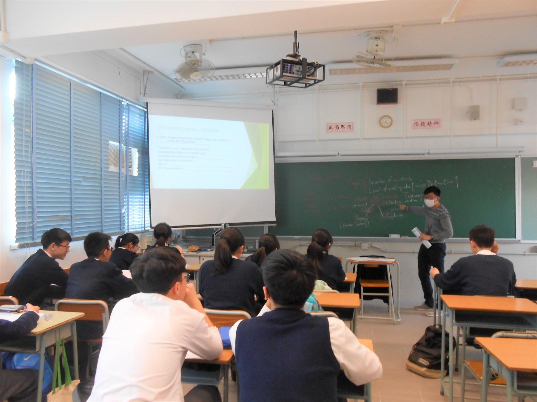 http://npc.edu.hk/sites/default/files/dscn9821.jpg