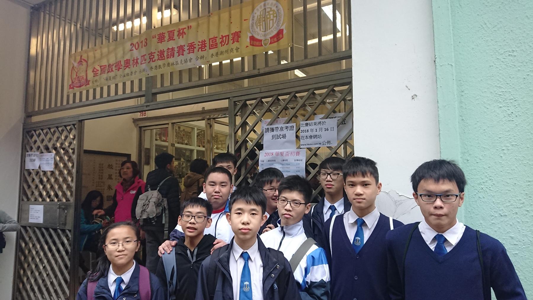 http://npc.edu.hk/sites/default/files/dscpdc_0001_burst20180106162720359.jpg