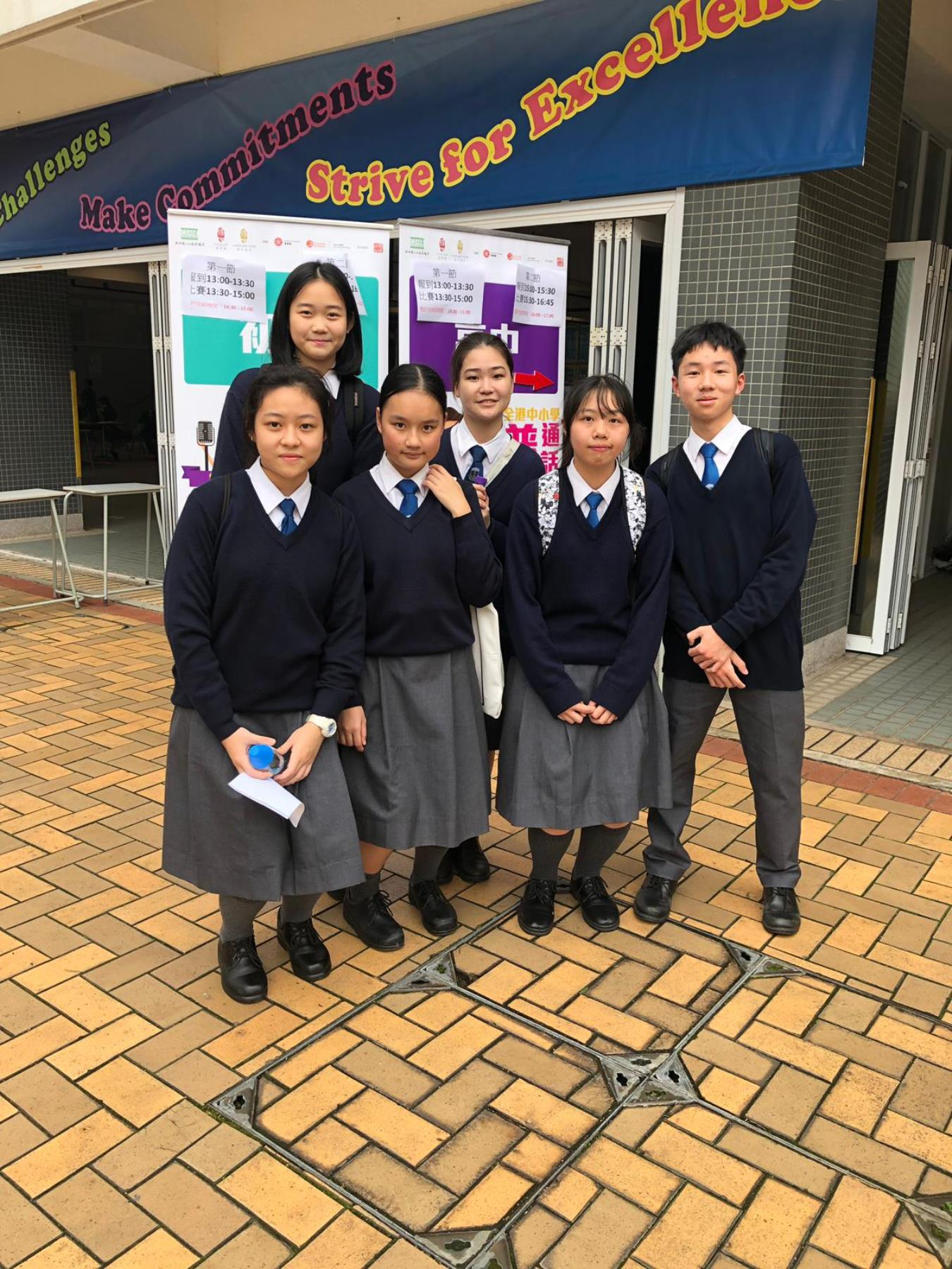 http://npc.edu.hk/sites/default/files/igtl2203.jpg