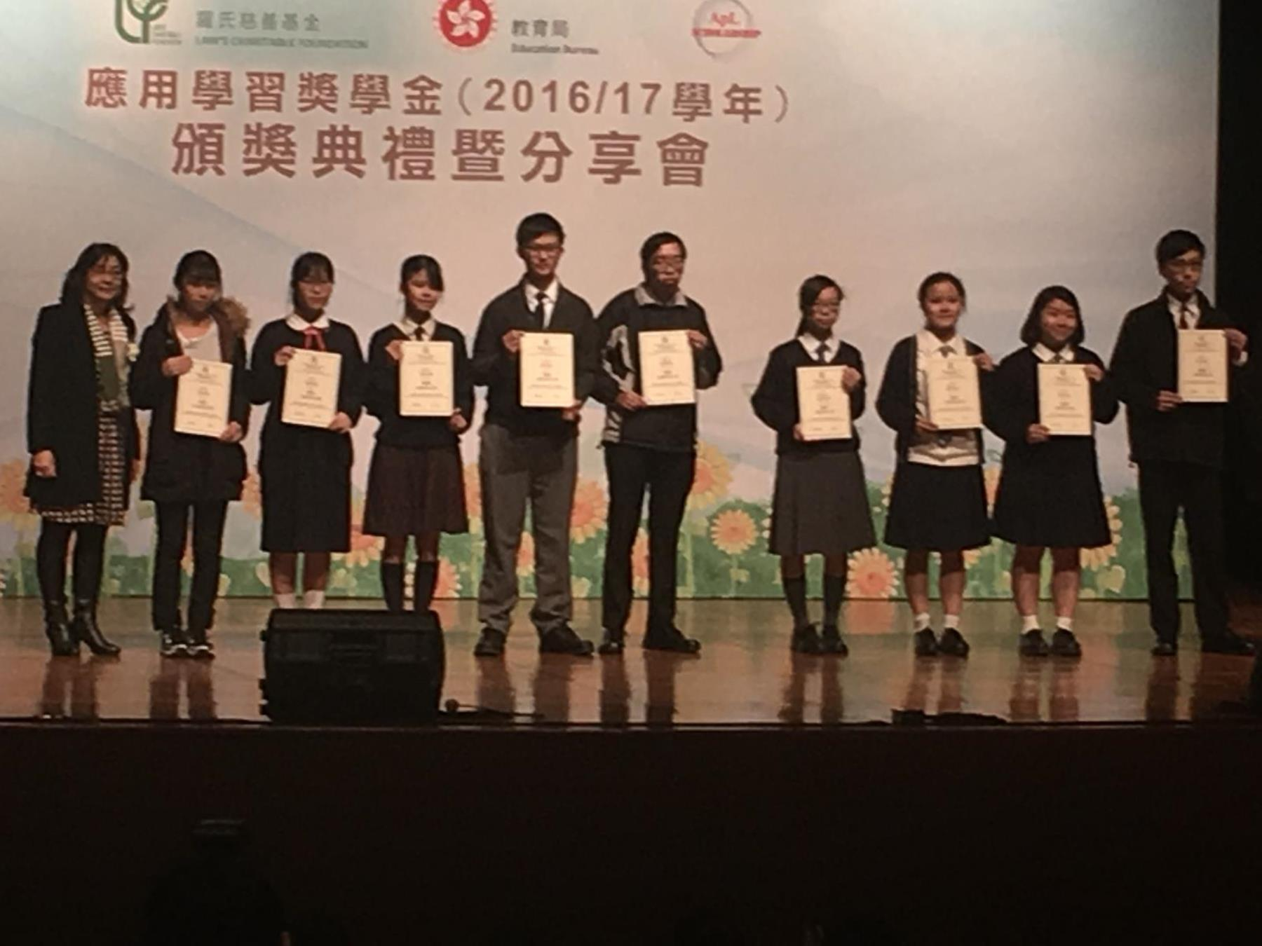 http://npc.edu.hk/sites/default/files/image_1.jpg