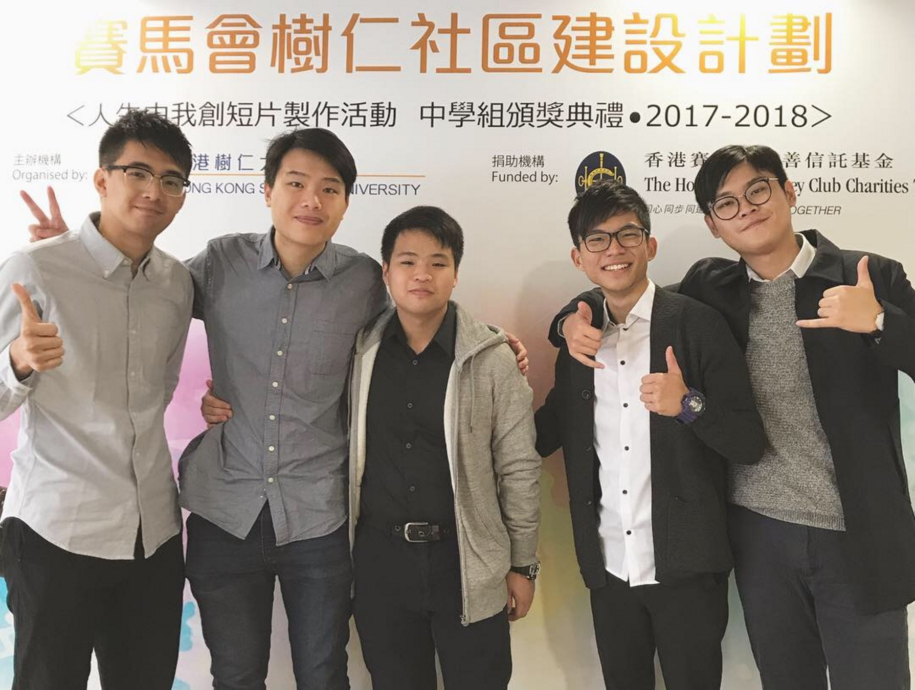 https://npc.edu.hk/sites/default/files/img-0092.jpg