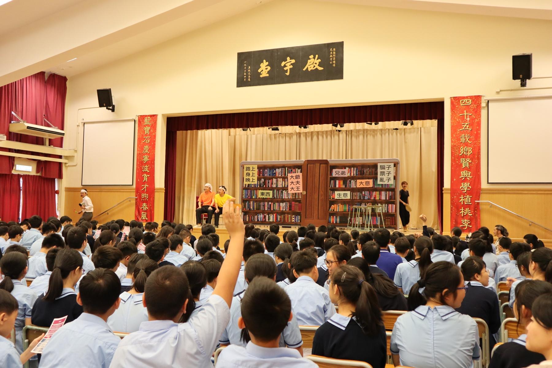 http://npc.edu.hk/sites/default/files/img_0060.jpg