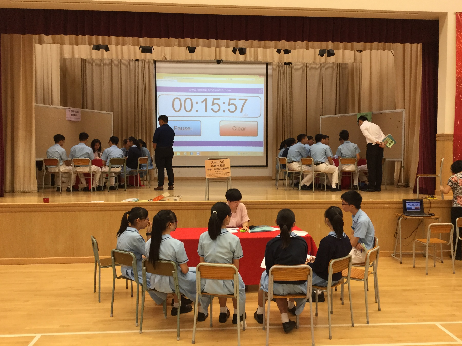 http://npc.edu.hk/sites/default/files/img_0359.jpg