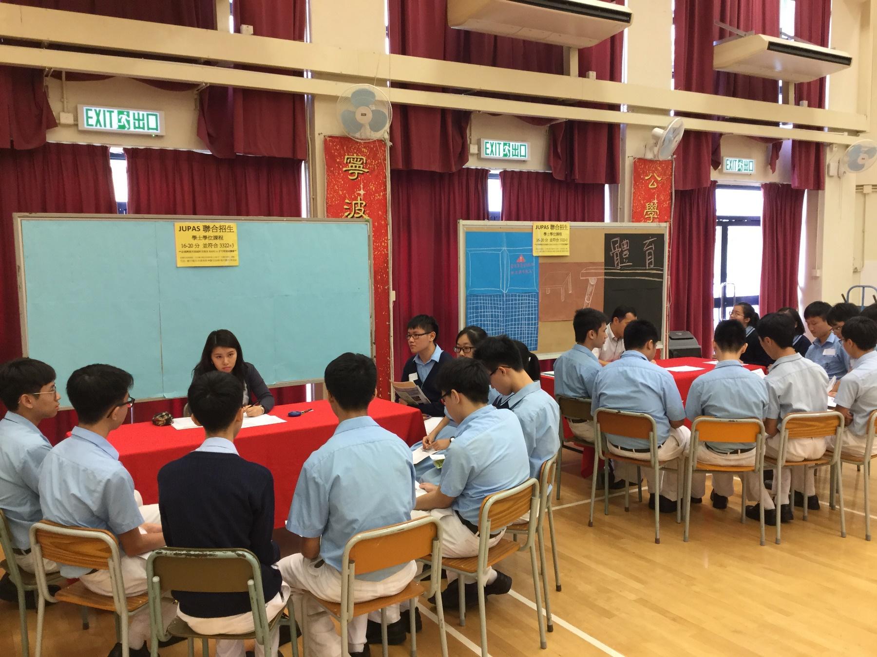 http://npc.edu.hk/sites/default/files/img_0366.jpg