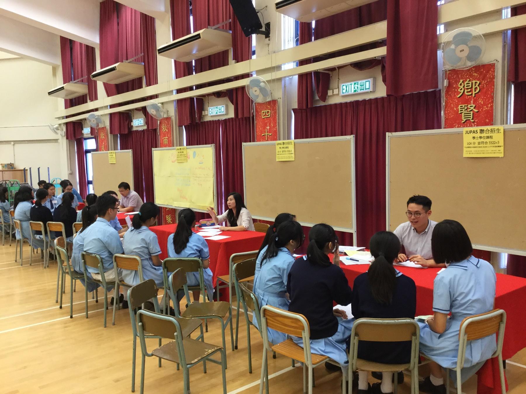 http://npc.edu.hk/sites/default/files/img_0390.jpg