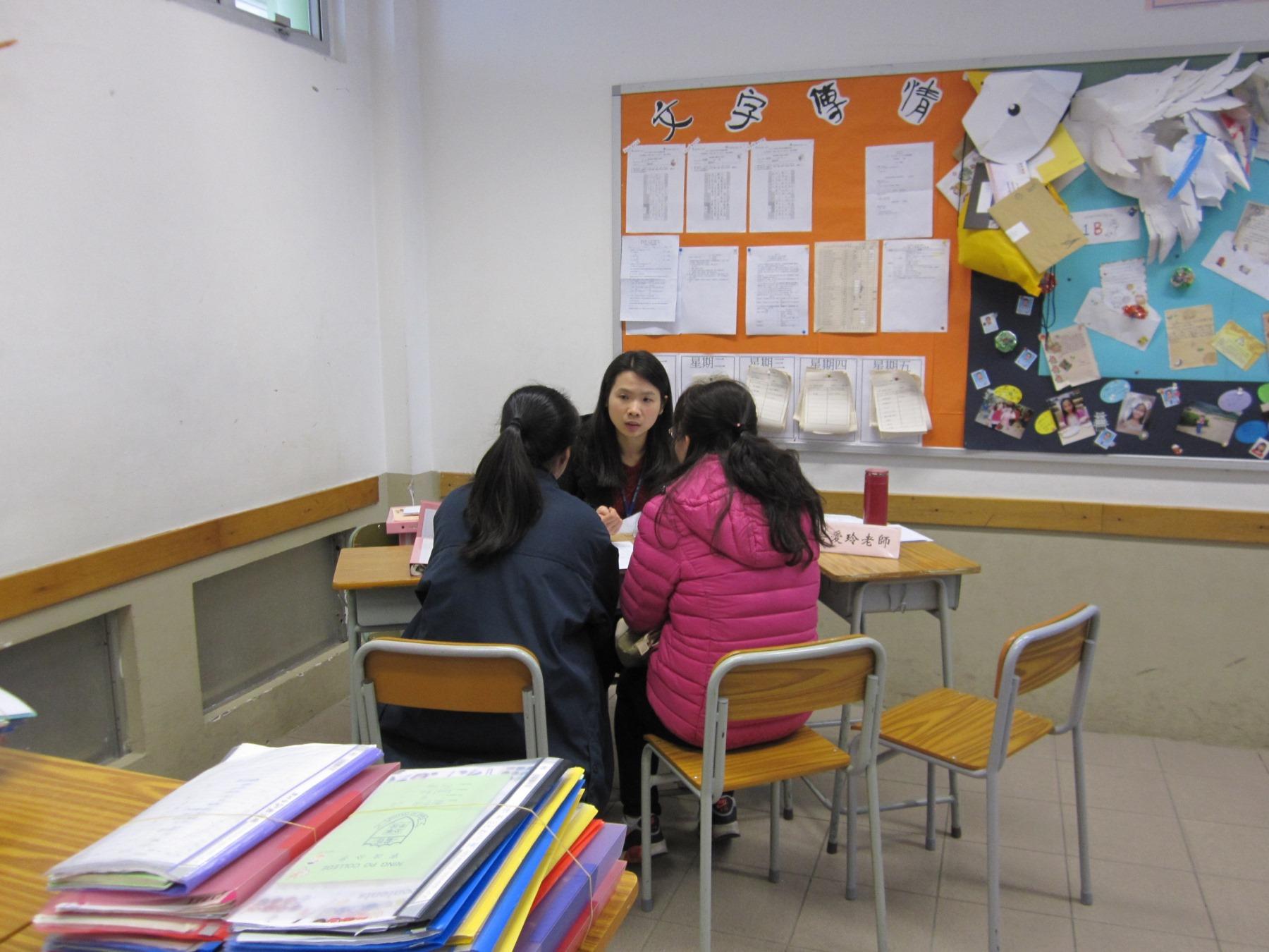 http://npc.edu.hk/sites/default/files/img_0503.jpg