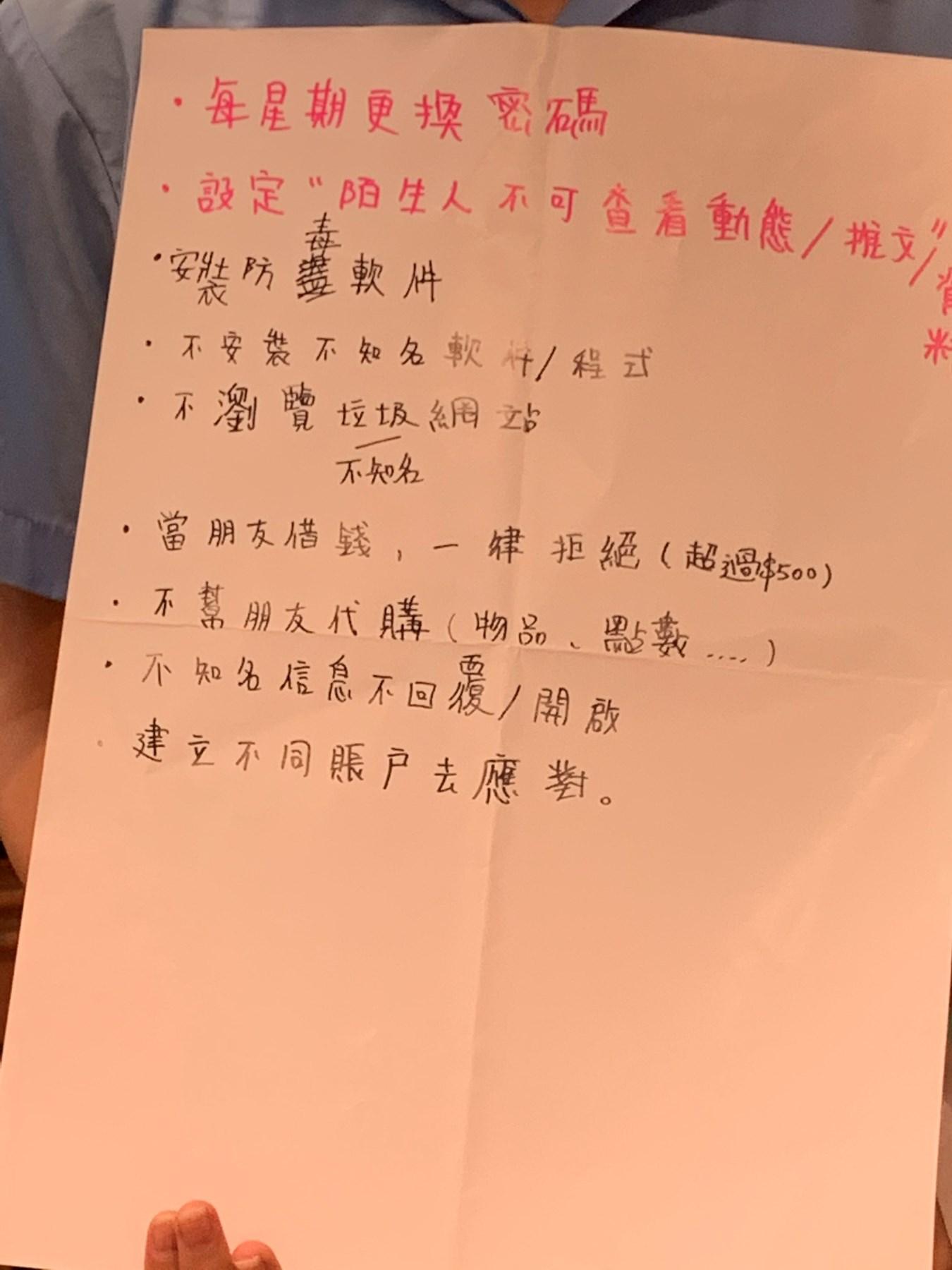https://npc.edu.hk/sites/default/files/img_1304_1.jpg
