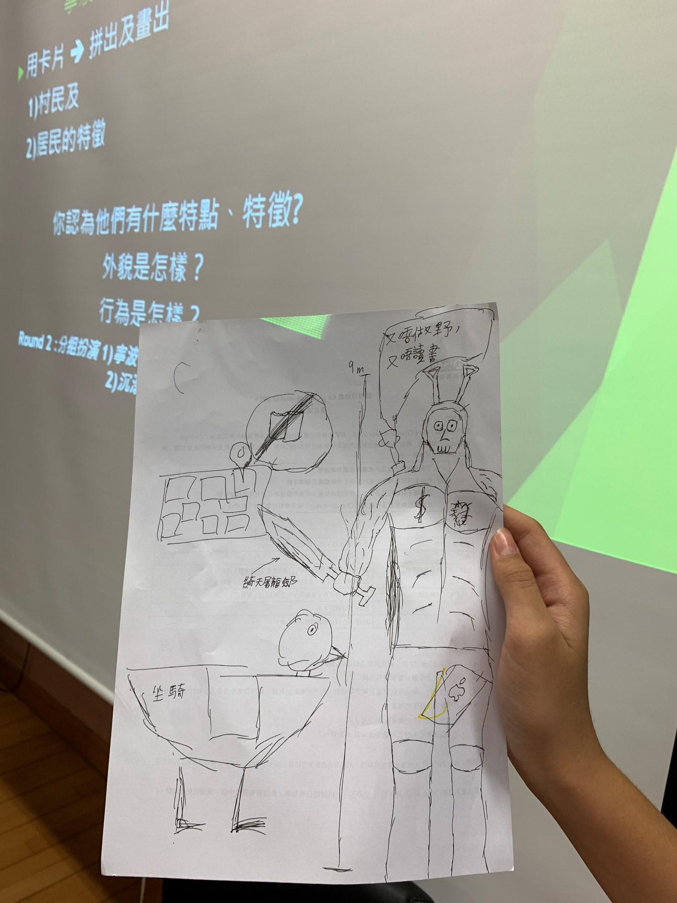 http://npc.edu.hk/sites/default/files/img_1504_3.jpg