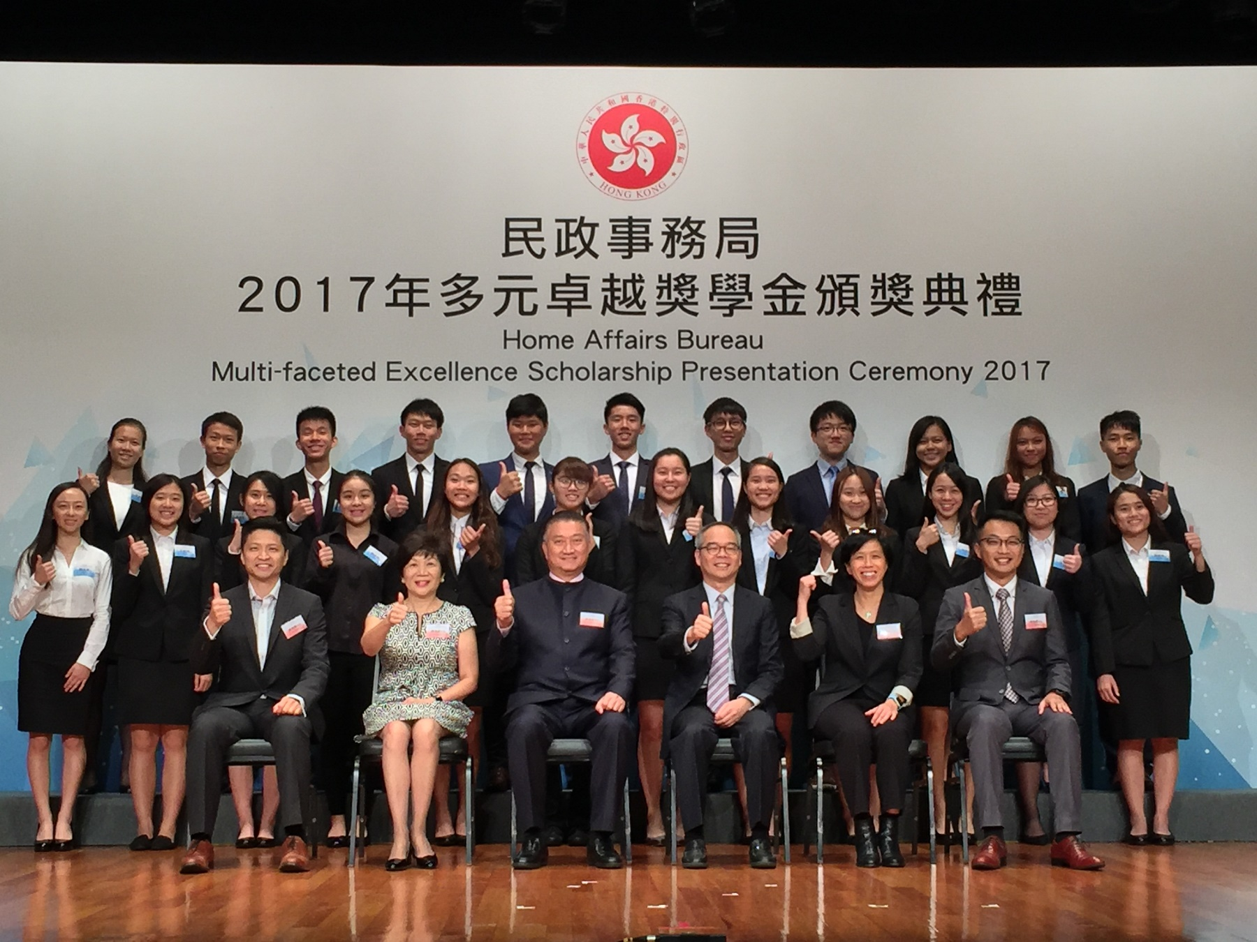 http://npc.edu.hk/sites/default/files/img_1686.jpg