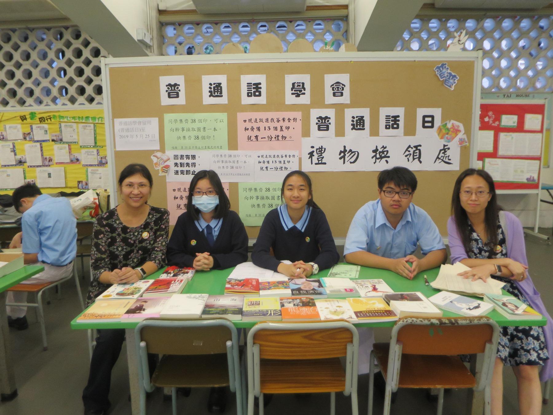 http://npc.edu.hk/sites/default/files/img_1707.jpg