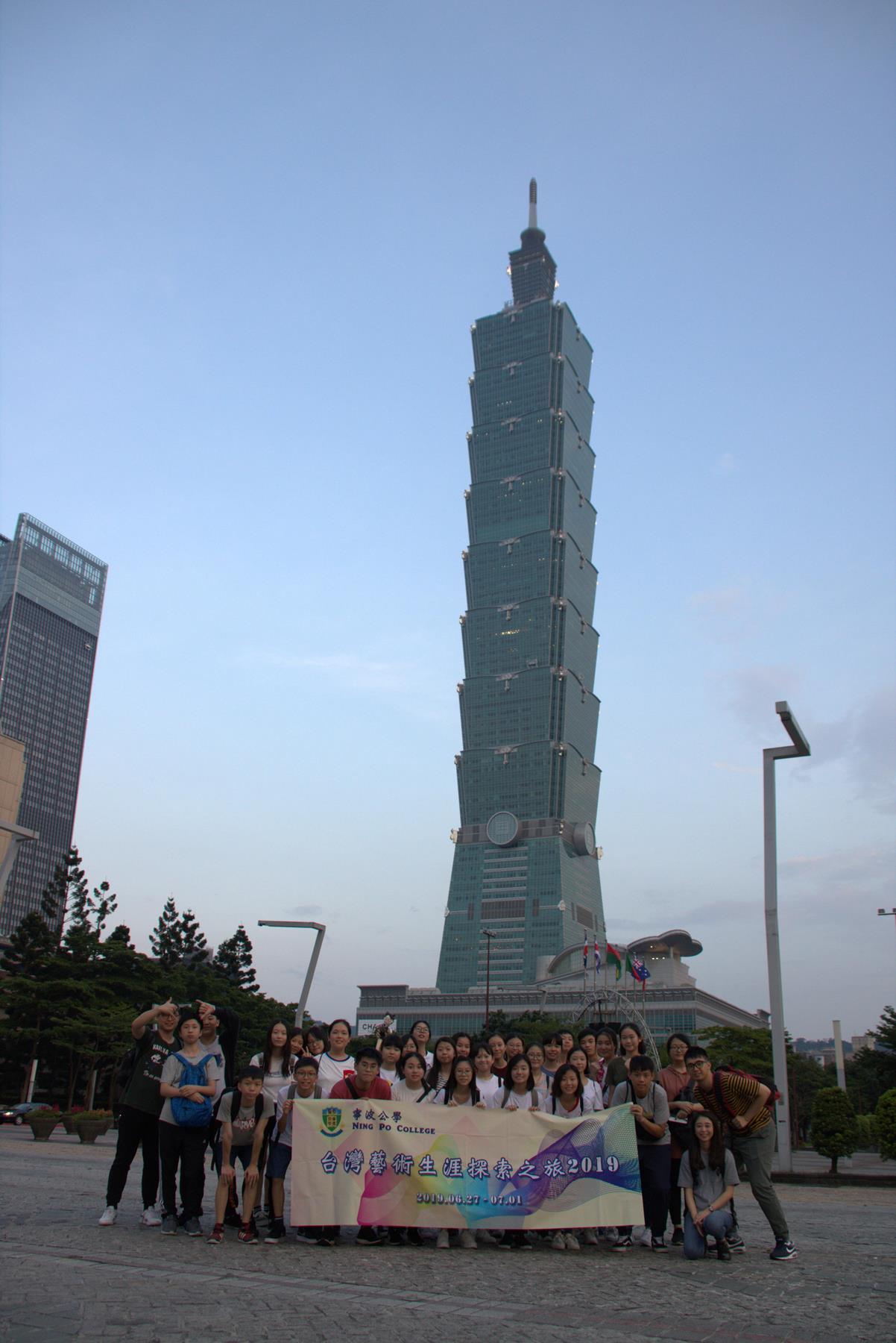 http://npc.edu.hk/sites/default/files/img_1812_1.jpg