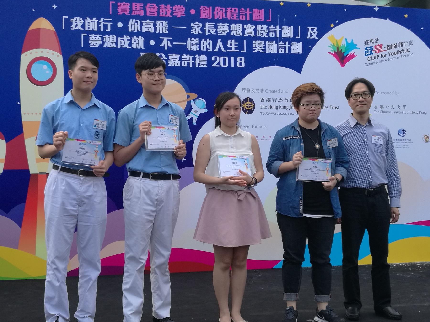 http://npc.edu.hk/sites/default/files/img_20180429_164039.jpg