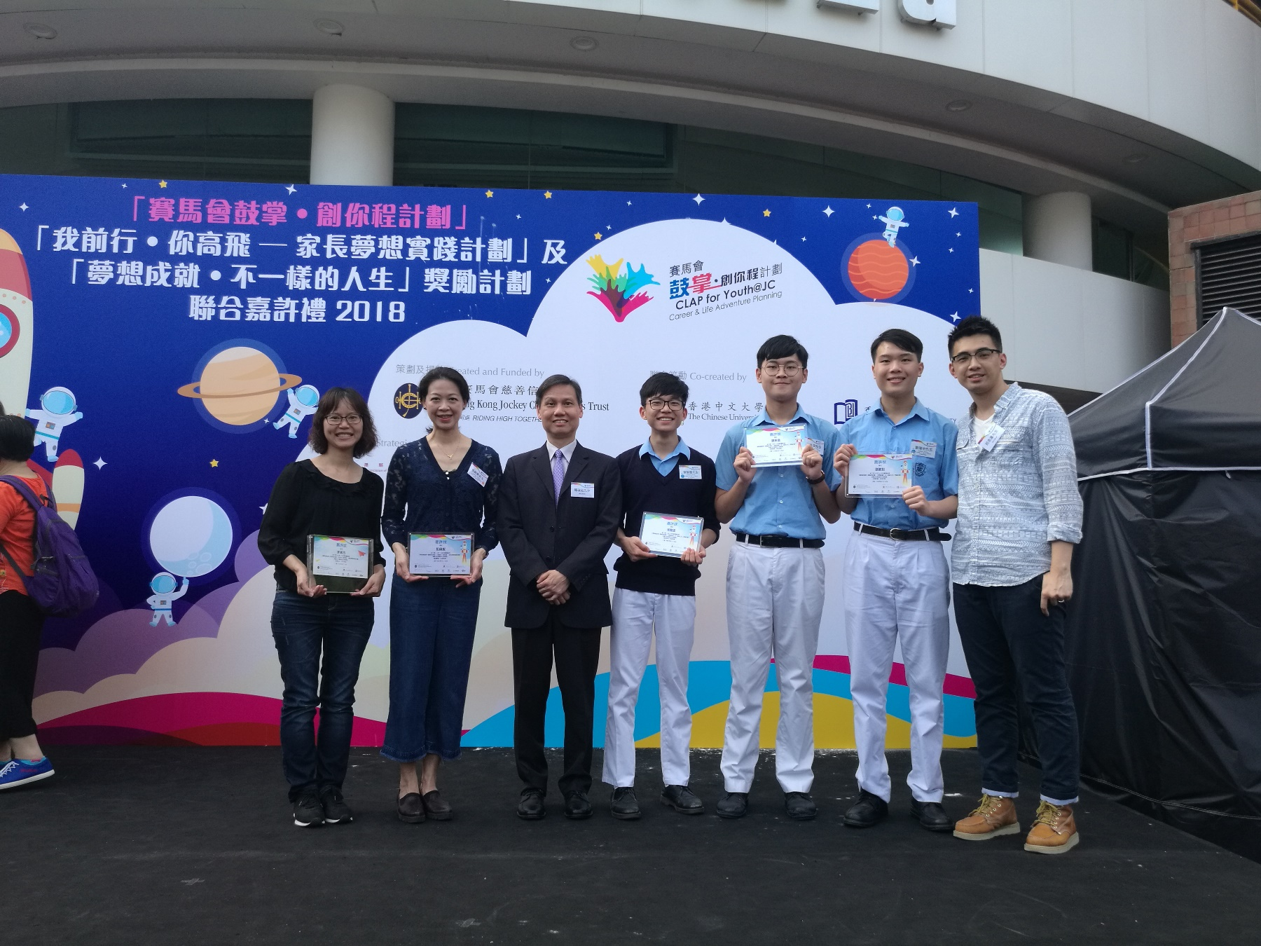 http://npc.edu.hk/sites/default/files/img_20180429_164730.jpg