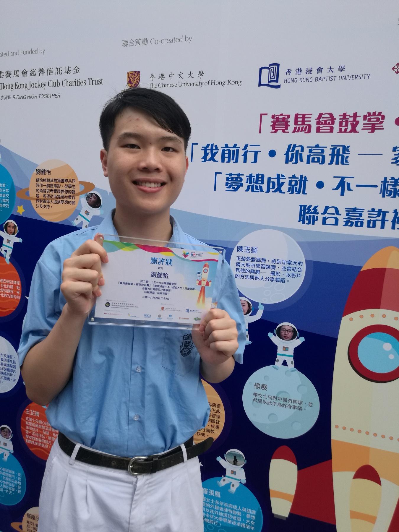 http://npc.edu.hk/sites/default/files/img_20180429_165917.jpg