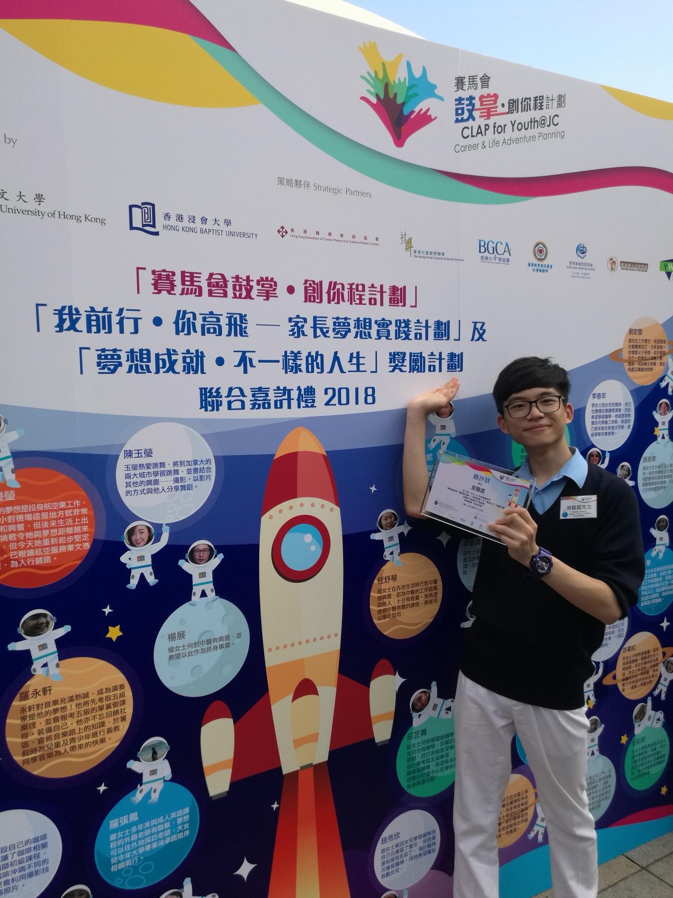 http://npc.edu.hk/sites/default/files/img_20180429_170123.jpg