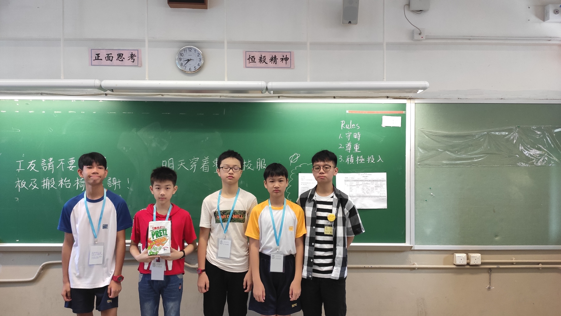 https://npc.edu.hk/sites/default/files/img_20190816_083801.jpg