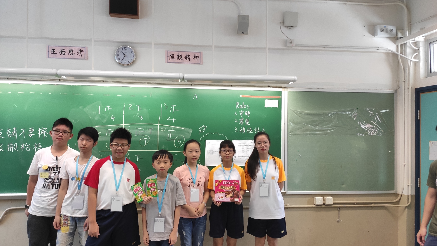 http://npc.edu.hk/sites/default/files/img_20190816_103605.jpg