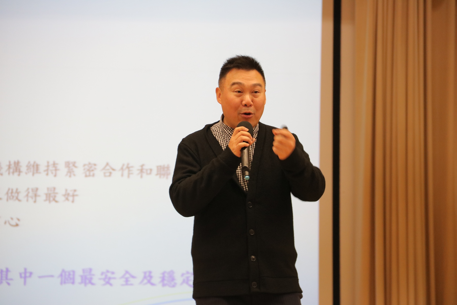 http://npc.edu.hk/sites/default/files/img_2109.jpg
