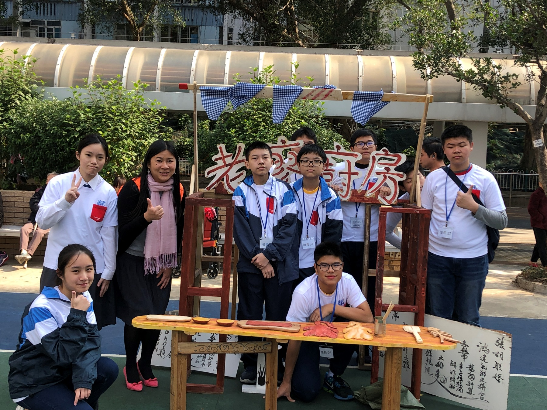 http://npc.edu.hk/sites/default/files/img_2153.jpg