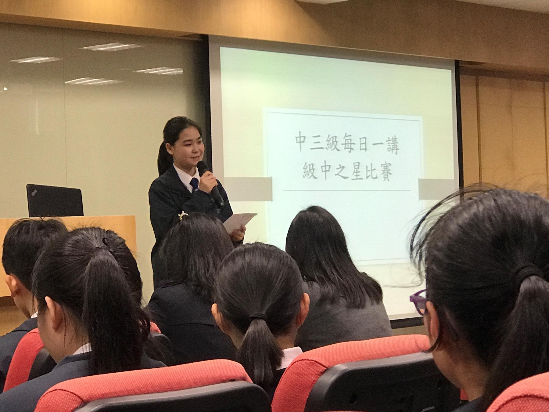http://npc.edu.hk/sites/default/files/img_2218.jpg