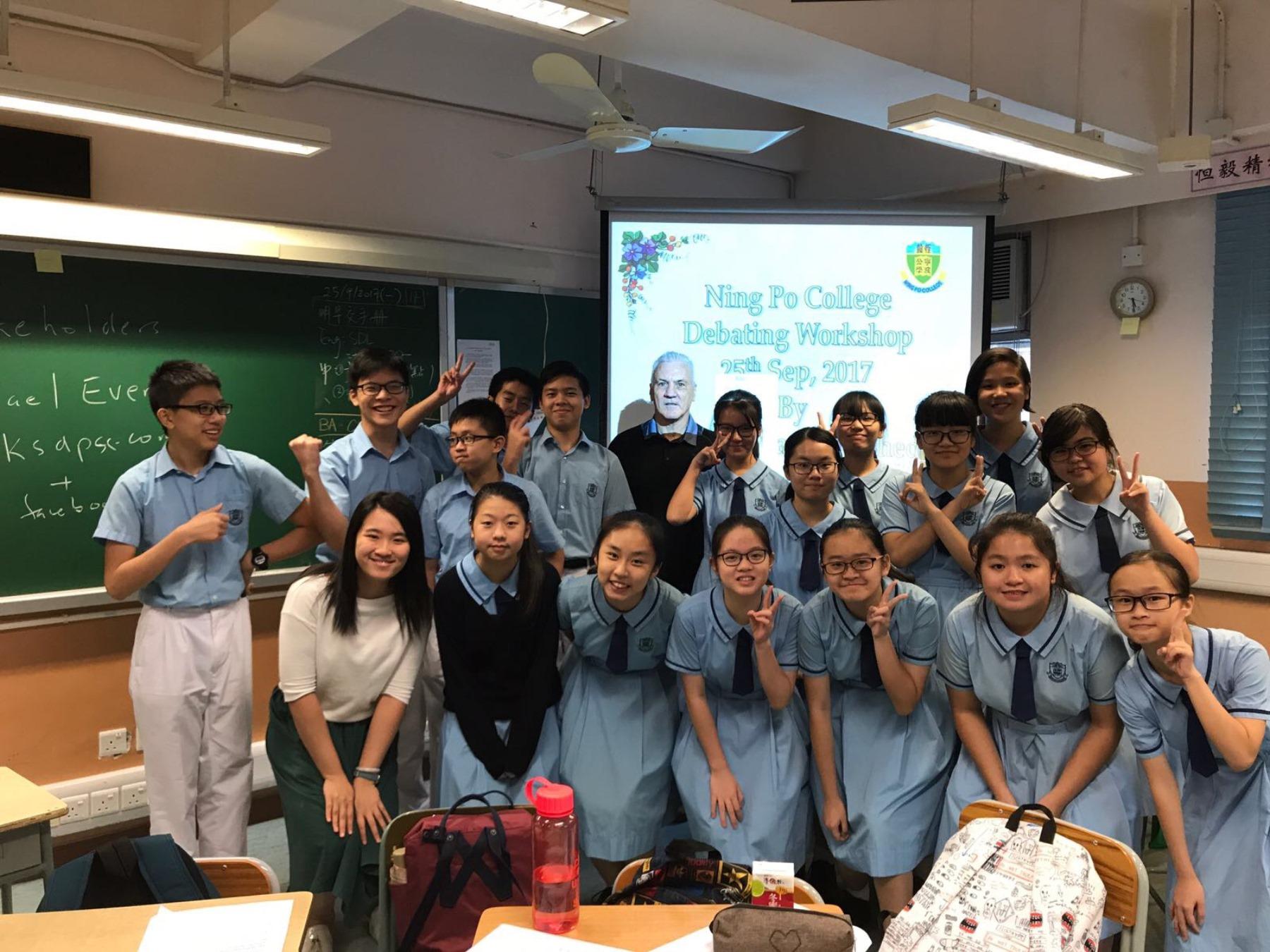 http://npc.edu.hk/sites/default/files/img_2934.jpg