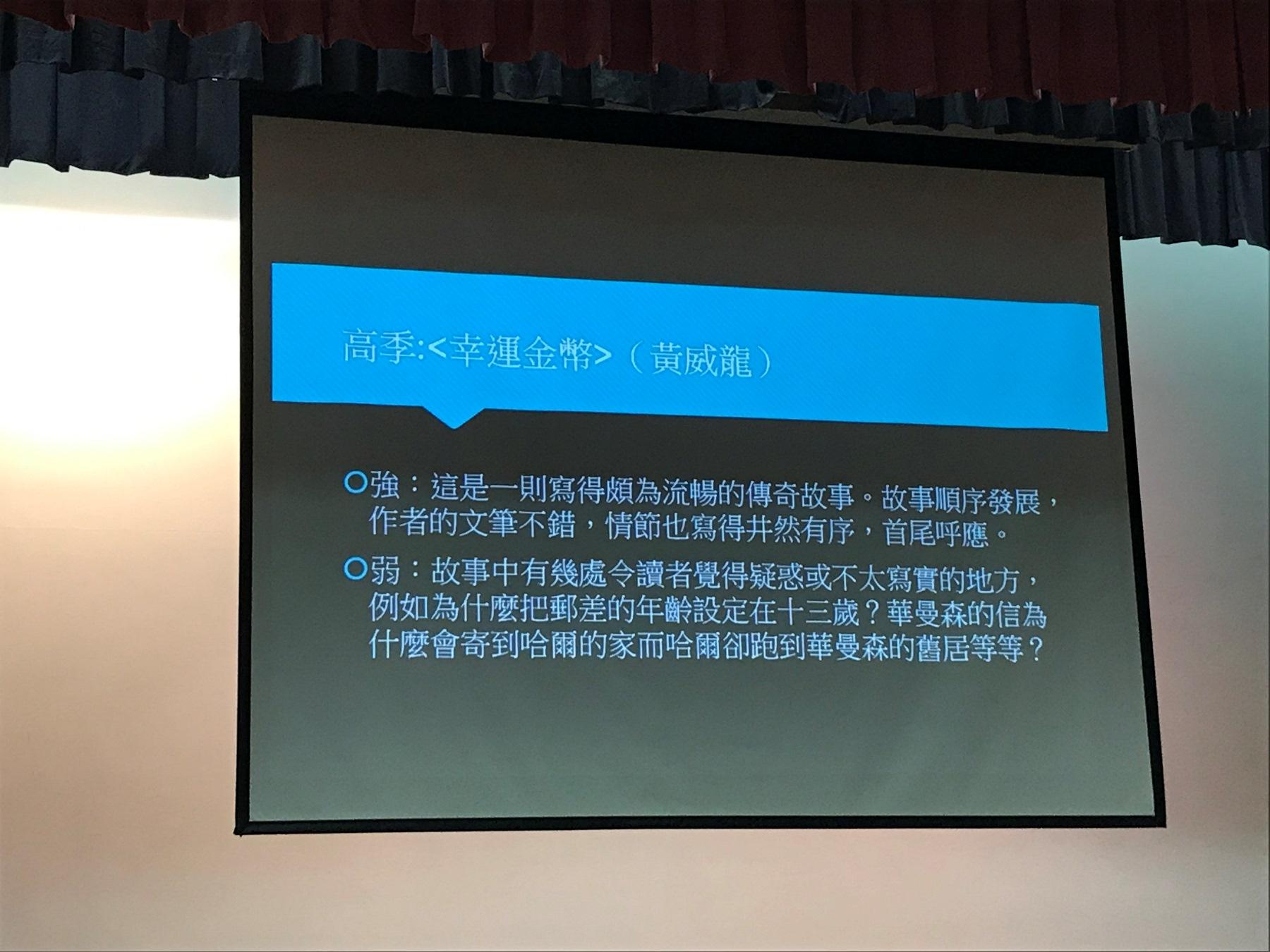 http://npc.edu.hk/sites/default/files/img_3887.jpg