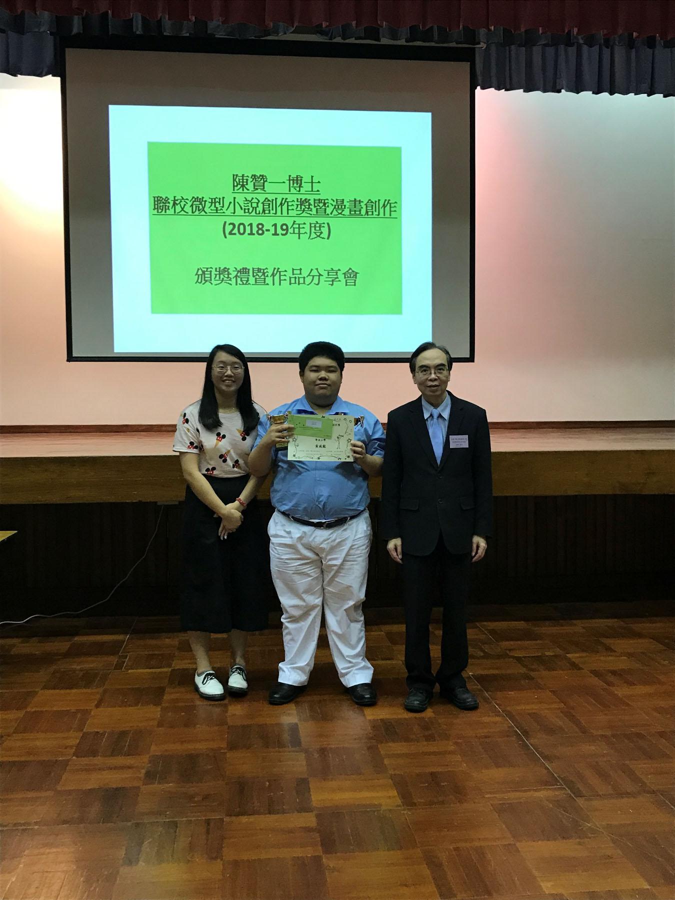 http://npc.edu.hk/sites/default/files/img_3894_1.jpg