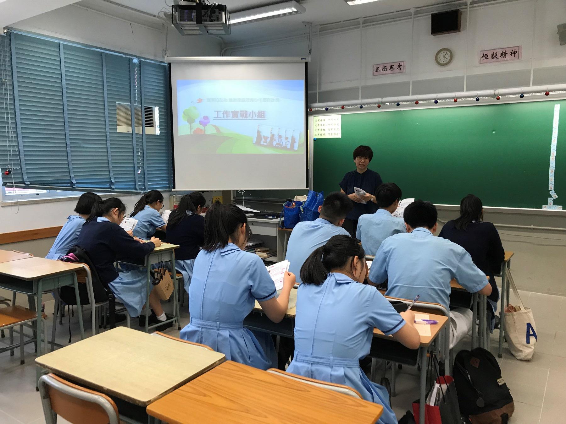 http://npc.edu.hk/sites/default/files/img_3915.jpg