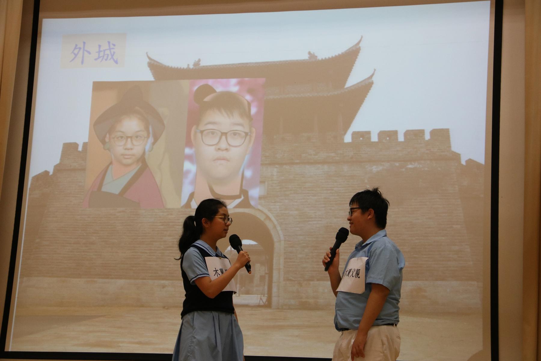 http://npc.edu.hk/sites/default/files/img_3989.jpg