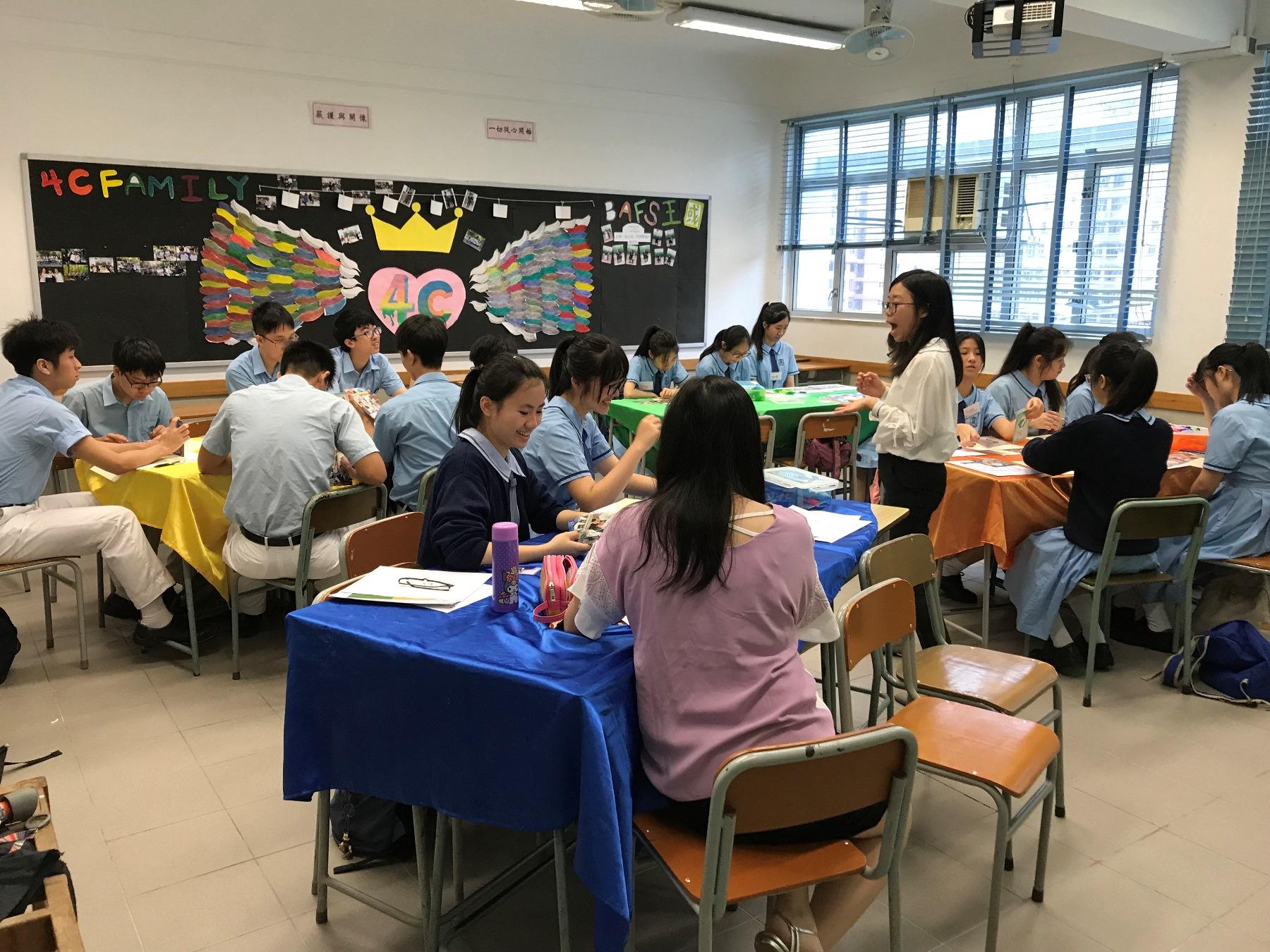 http://npc.edu.hk/sites/default/files/img_4340.jpg