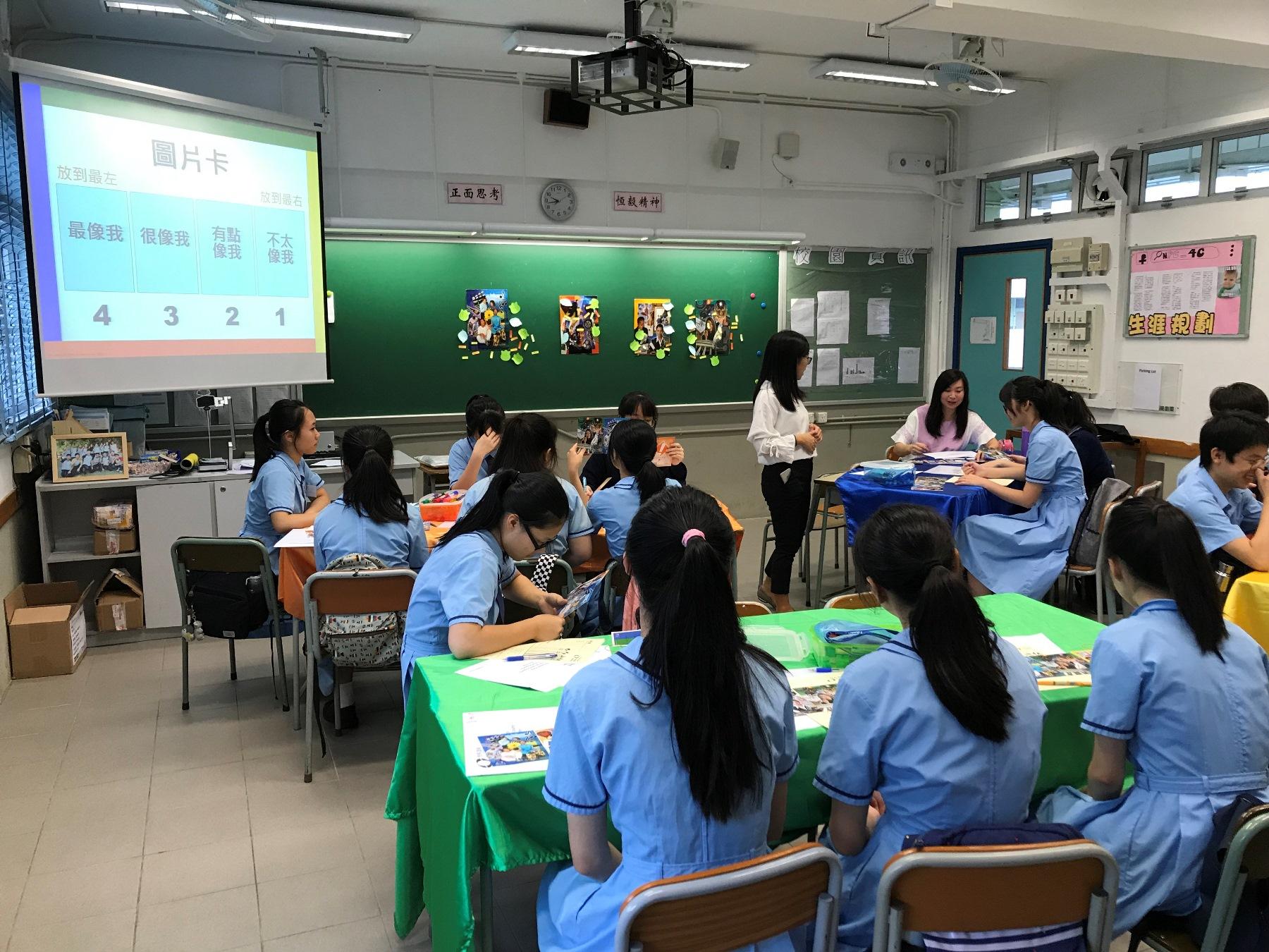 http://npc.edu.hk/sites/default/files/img_4342_2.jpg