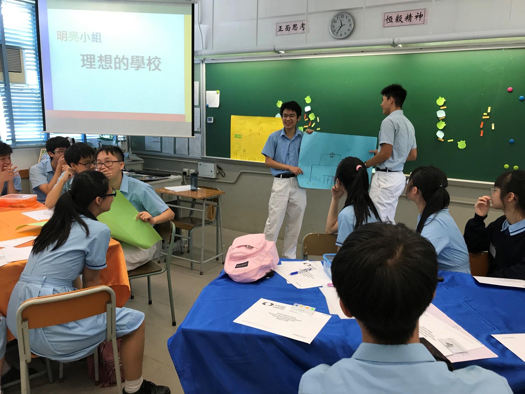 http://npc.edu.hk/sites/default/files/img_4363.jpg