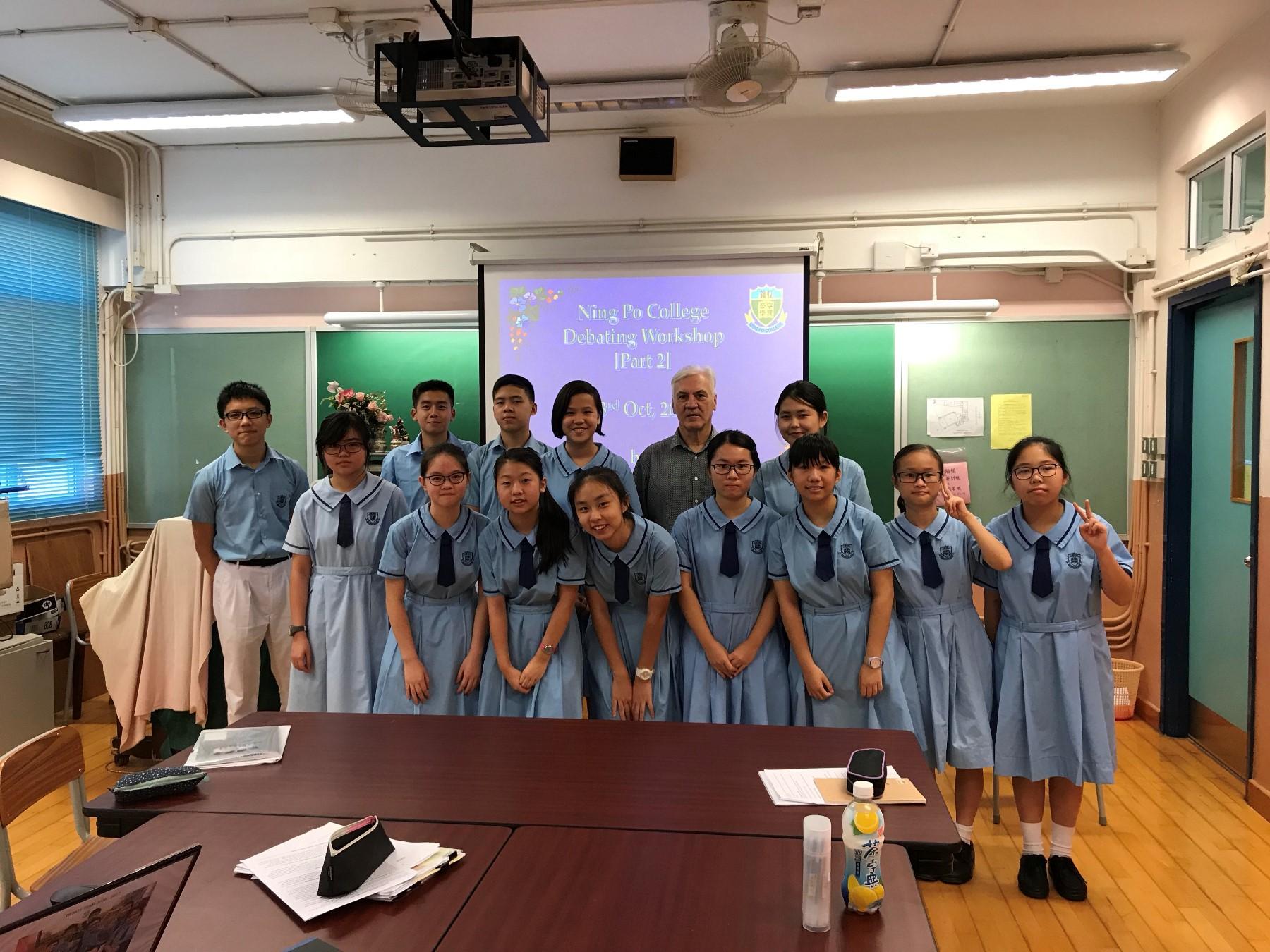http://npc.edu.hk/sites/default/files/img_4530.jpg